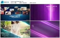 edius74时尚钻石展示视频
