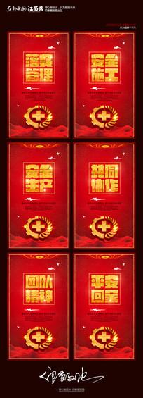 红色大气安全生产月宣传挂画设计