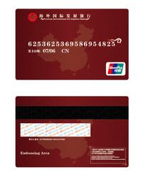 红色银行卡片设计 AI