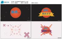 会声会影X8扁平化logo展示片头视频