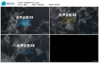 绘声绘影X8文字片头视频