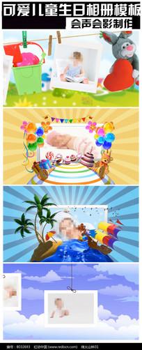 会声会影儿童小孩生日相册动画模板