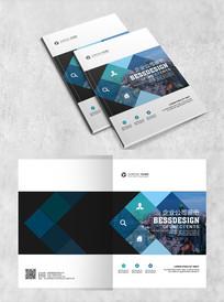 蓝色拼接企业画册封面