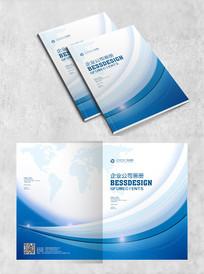 蓝色通用科技画册封面