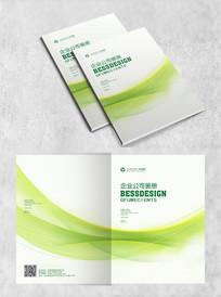 绿色简约封面设计