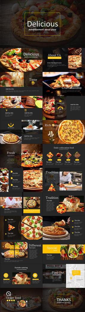 美味披萨简介西餐美食介绍ppt动态模板