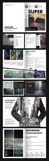 企业城市文艺画册