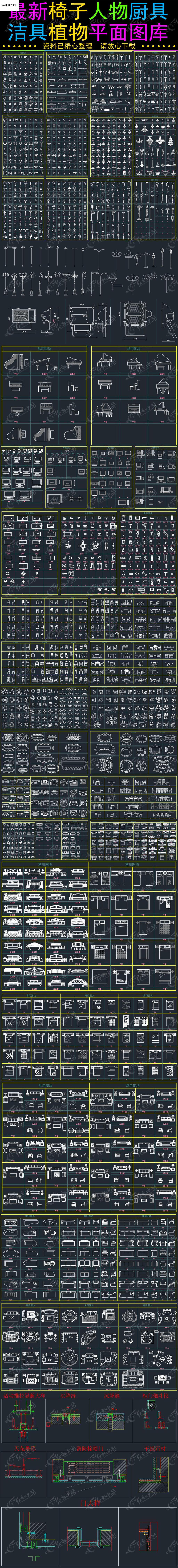 施工图制作标准图集图库图片