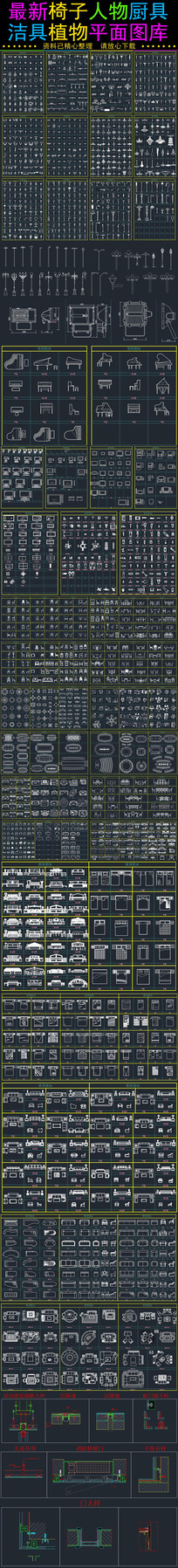 施工图制作标准图集图库