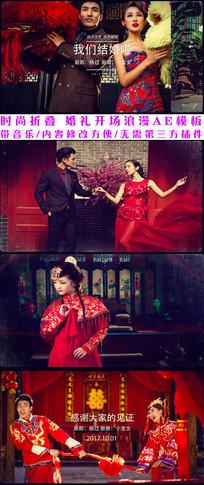 时尚中国风婚礼AE模板