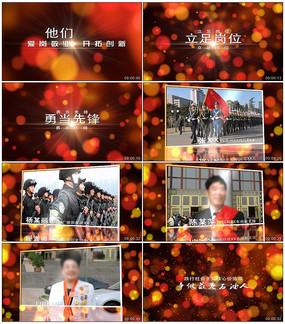 五一劳动节先进人物表彰晚会视频