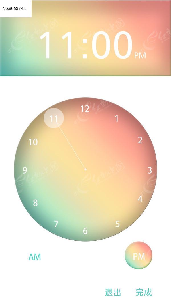 系统钟表UI设计图片