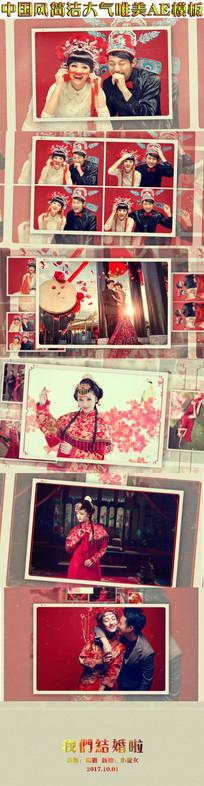 中国风浪漫婚礼相册AE模板