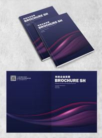 紫色线条科技画册封面