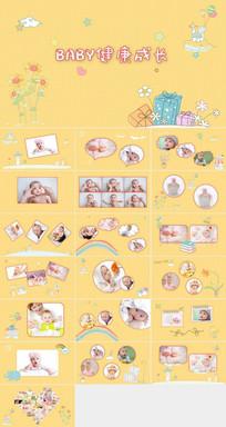 宝宝成长相册生日卡通PPT模板