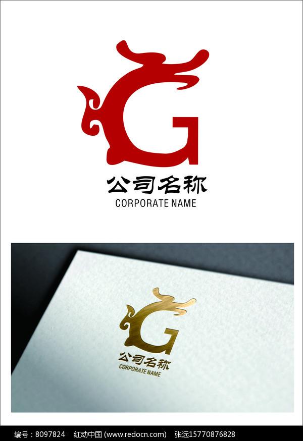 传统龙型大写字母GIogo标志