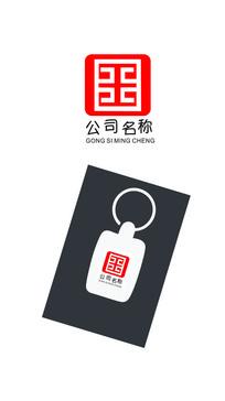 传统元素的标志logo