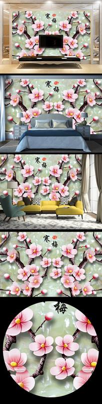 高端大气梅花背景墙