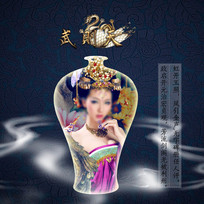 花瓶武则天造型写真模板 PSD