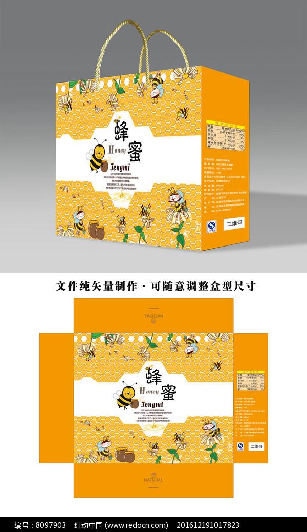 精品蜂蜜包装礼盒图片