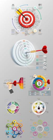 精准目标商业设计元素 AI