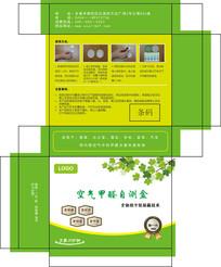空气甲醛盒包装