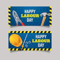 劳动工具横幅矢量图广告