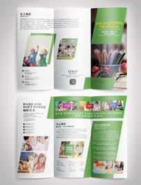 绿色简洁教育宣传三折页