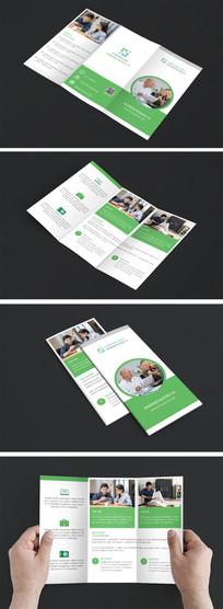 绿色商务互联网行业通用三折页