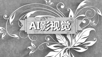 清新花纹logo会声会影模板