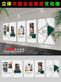企业文化墙科技展厅展馆设计3d效果图
