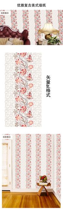 手绘复古花朵美式墙纸壁纸