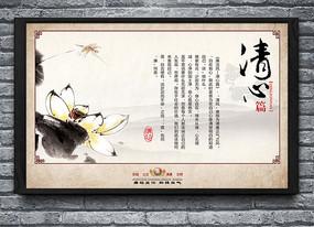 中国风传统文化展板