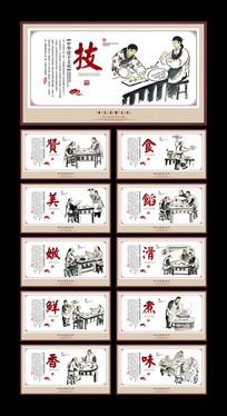 中国风饺子展板设计