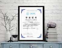 中正平和商学院毕业证