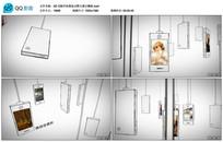 AECS6手机悬挂式图文展示模板