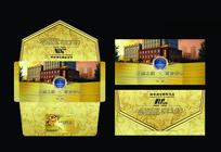 豪华酒店VIP卡封套