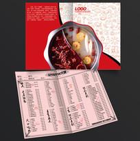 火锅店菜单psd分层素材