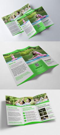 绿色健康生活健身瑜伽类宣传三折页