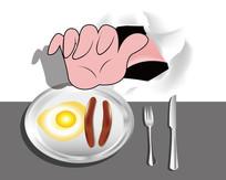 创意手抓食物插画