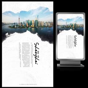风情印象上海水墨中国风海报设计图片