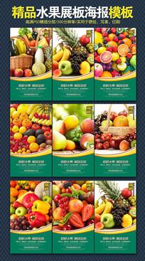 高档水果挂画海报设计