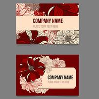 花店卡片设计模板