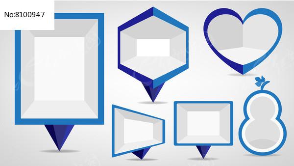 几何形状空白文字框背景图片