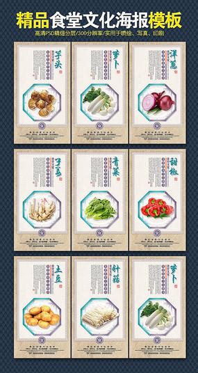 精品食堂文化海报