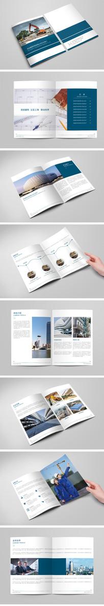 蓝色创意建筑企业宣传画册