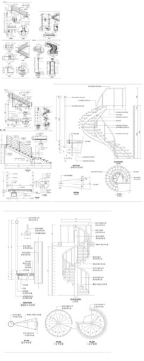 楼梯扶手施工图