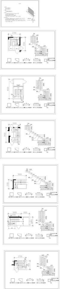 室内楼梯图纸