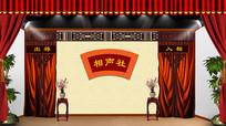 相声中国风小品舞台大屏幕LED背景 PSD