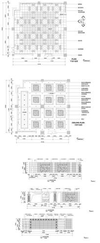 宴会厅施工图